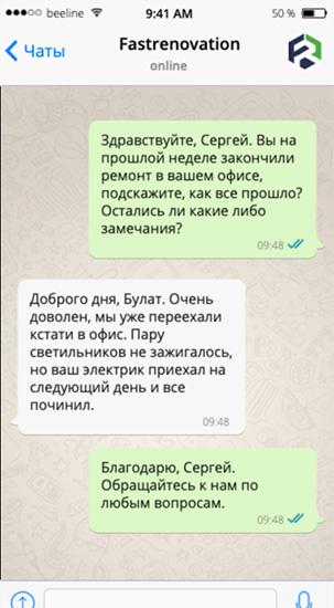 otzyv_03